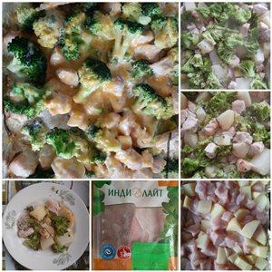 Индейка Индилайт с брокколи, картошкой и сыром в духовке