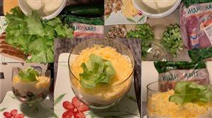 Салат порционный с индейкой.