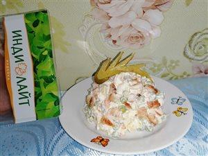 салат 'Оливье' с индейкой 'Индилайт'.