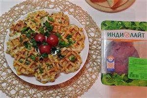 Вафли-оладьи из мяса индейки.
