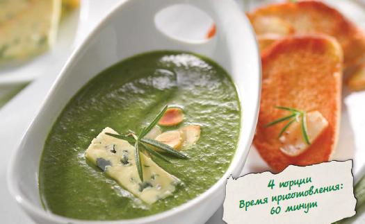 Крем-суп из шпината с чесночным хлебом