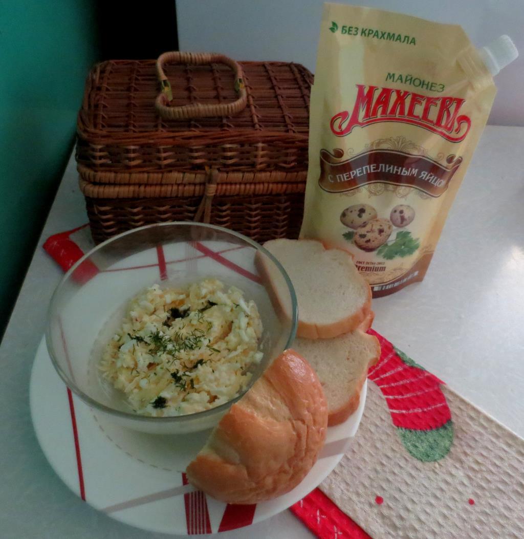Новогодний вкусный еврейский салат
