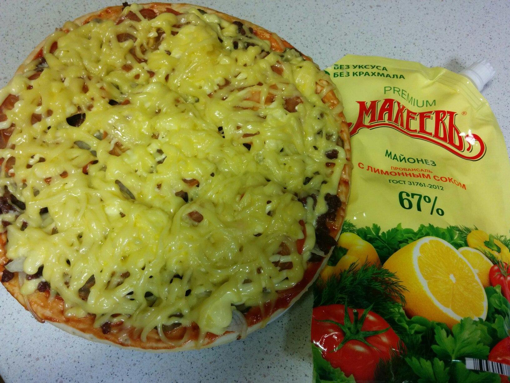 Предновогодняя пицца)