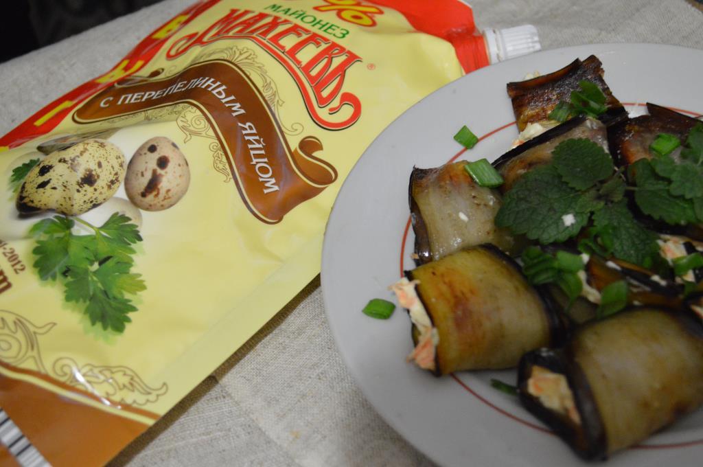 Баклажаны закусочные