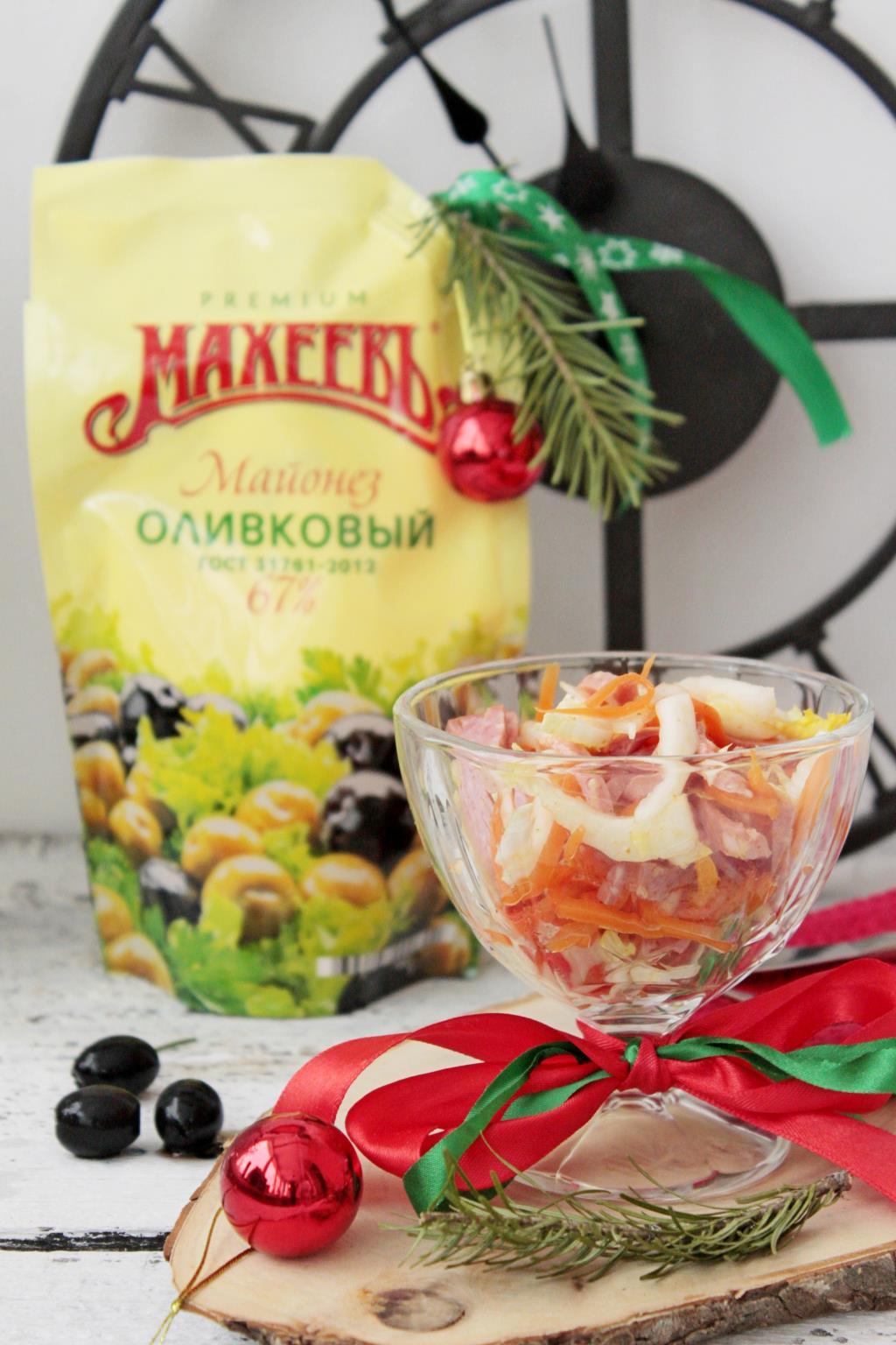 Салат к новогоднему столу.