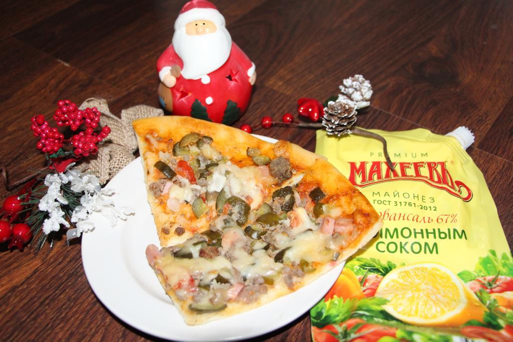 любимая пицца  на новый год