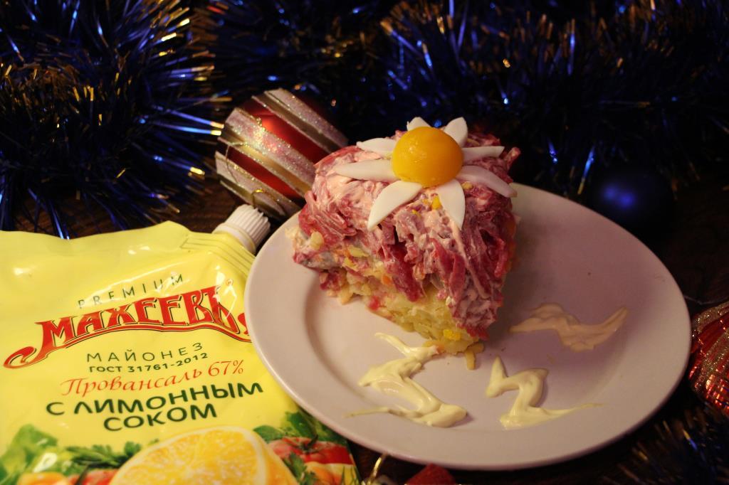 Салат новогодний под шубой