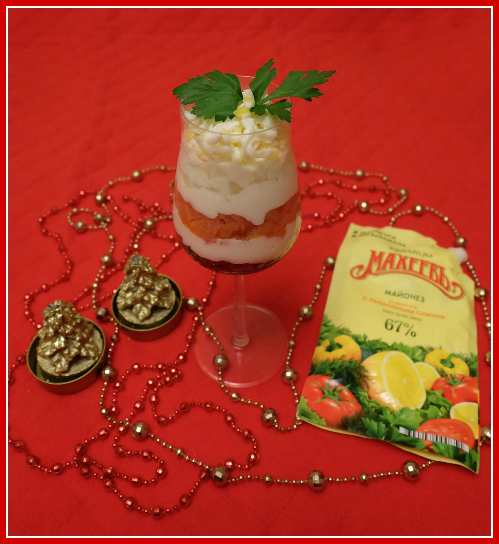 Салат-коктейль с сёмгой