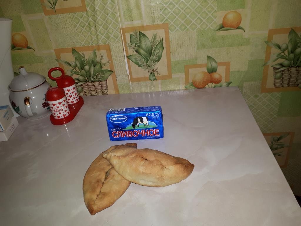 Татарские пирожки c картошкой