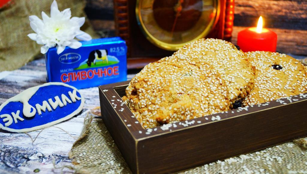 Печенье домашнее «Деревенская мельница»  с изюмом и кунжутом