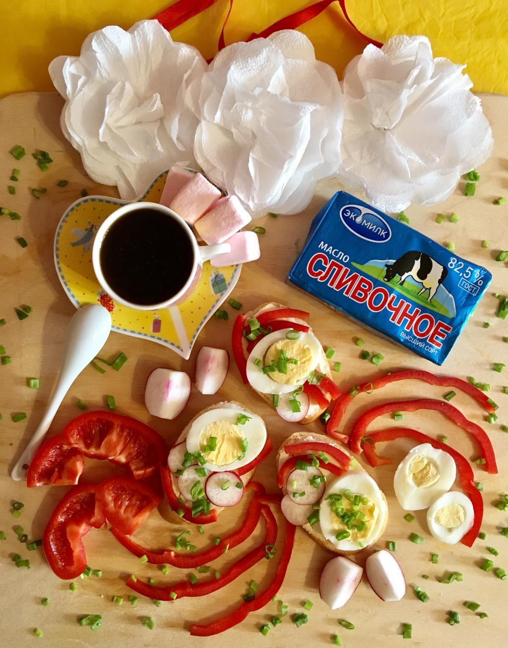 Яркий завтрак с