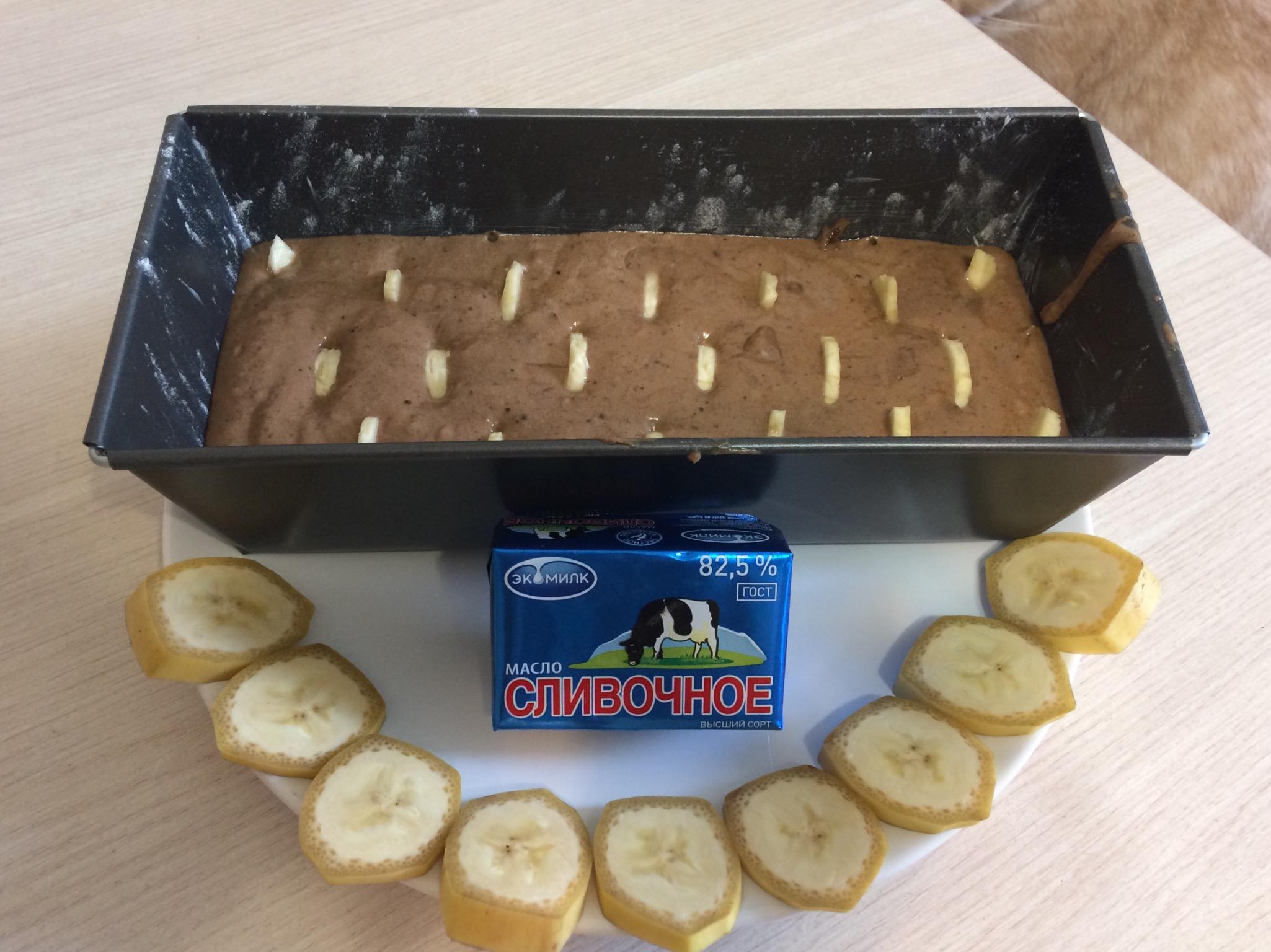 шоколадный хлеб с бананами!