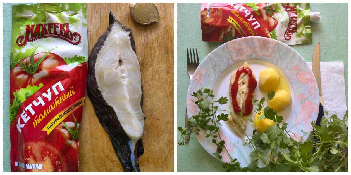 Зубатка запеченая с имбирем и кетчупом Махеевъ