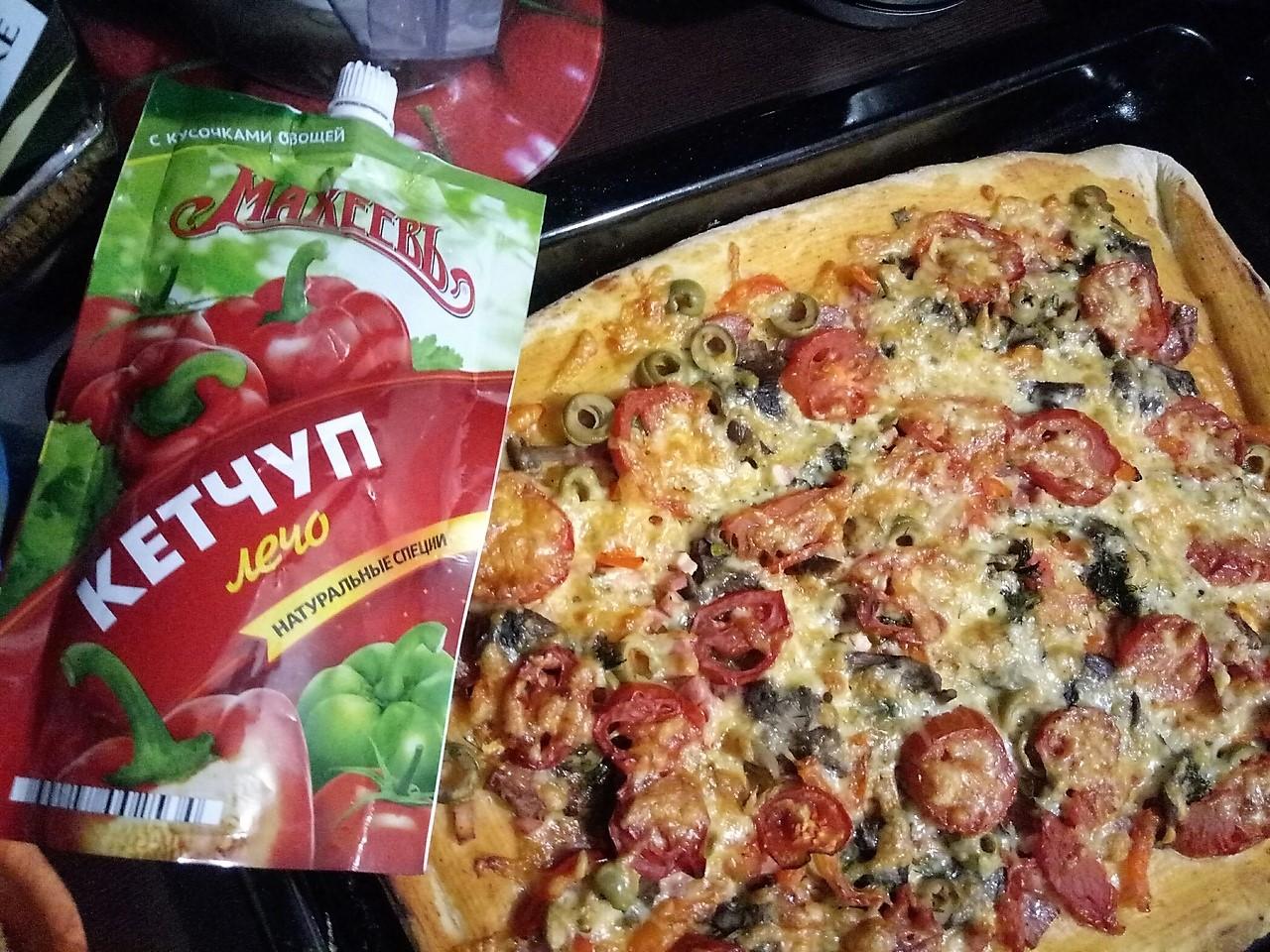 Супер-сытная домашняя пицца