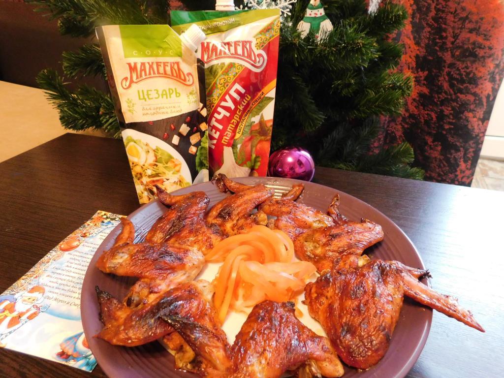 Куриные крылышки рождественские