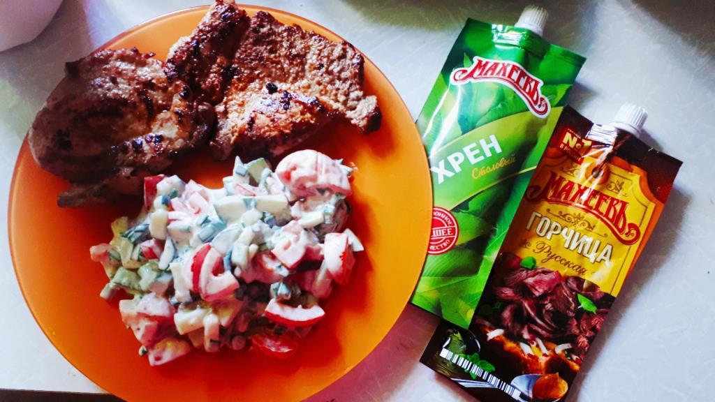 Летний обед с