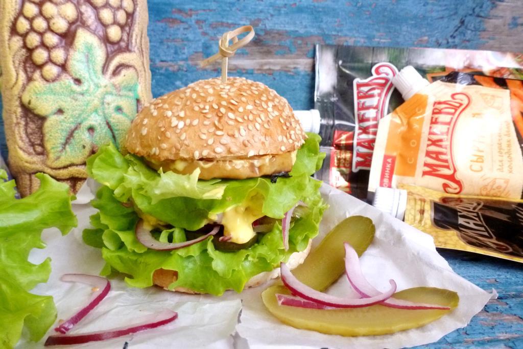 Бургер с куриной котлетой и яблоком