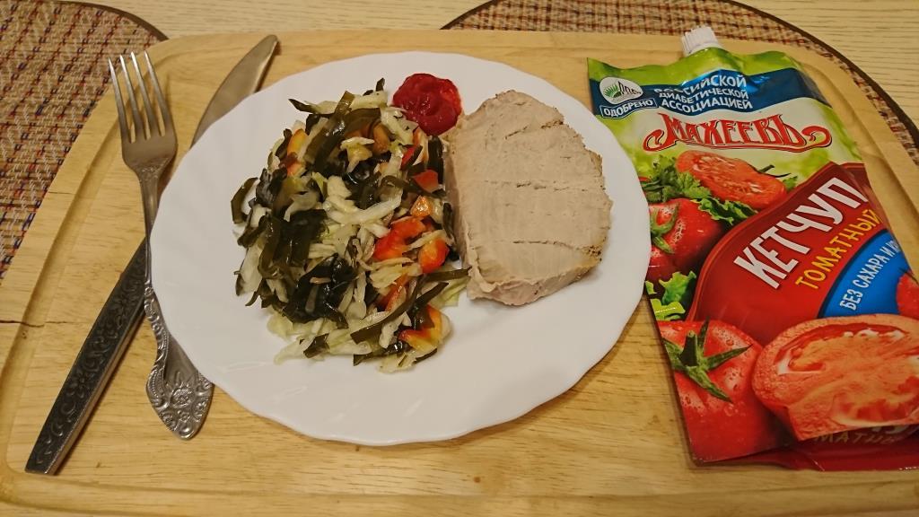 Запеченное мясо с кетчупом МахеевЪ