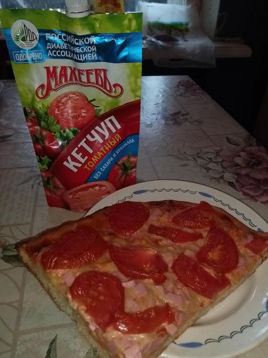 Пицца с кетчупом Махеевъ