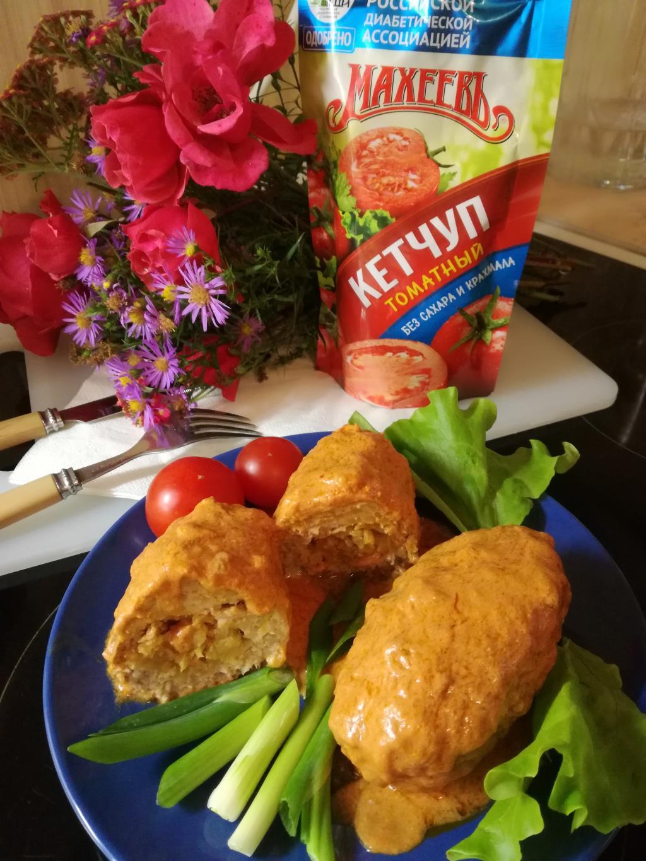 Наноголубцы с кетчупом