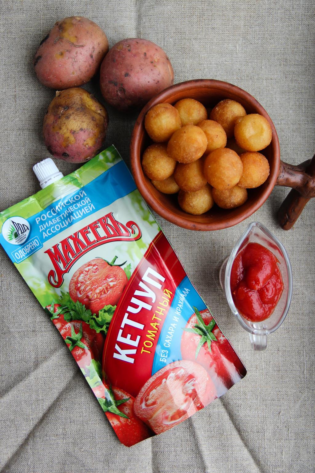 Картофельные шарики с кетчупом Махеевъ
