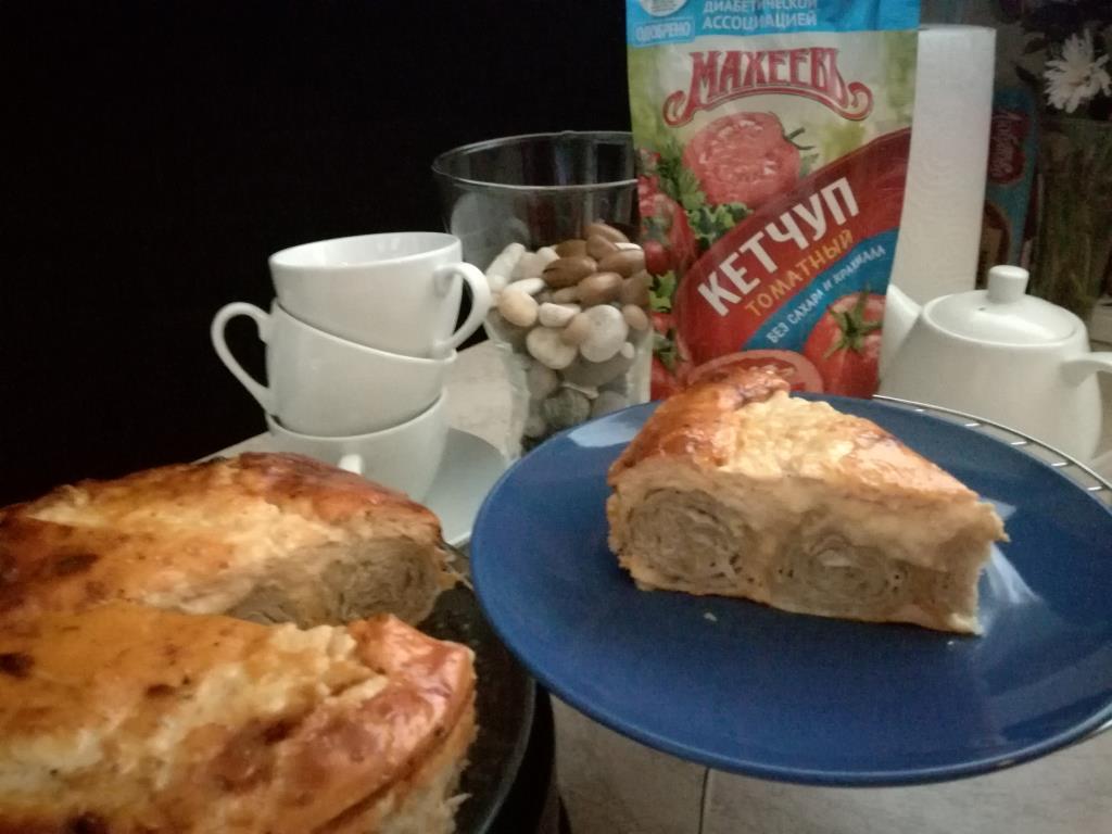 Пирог Улитка с кетчупом