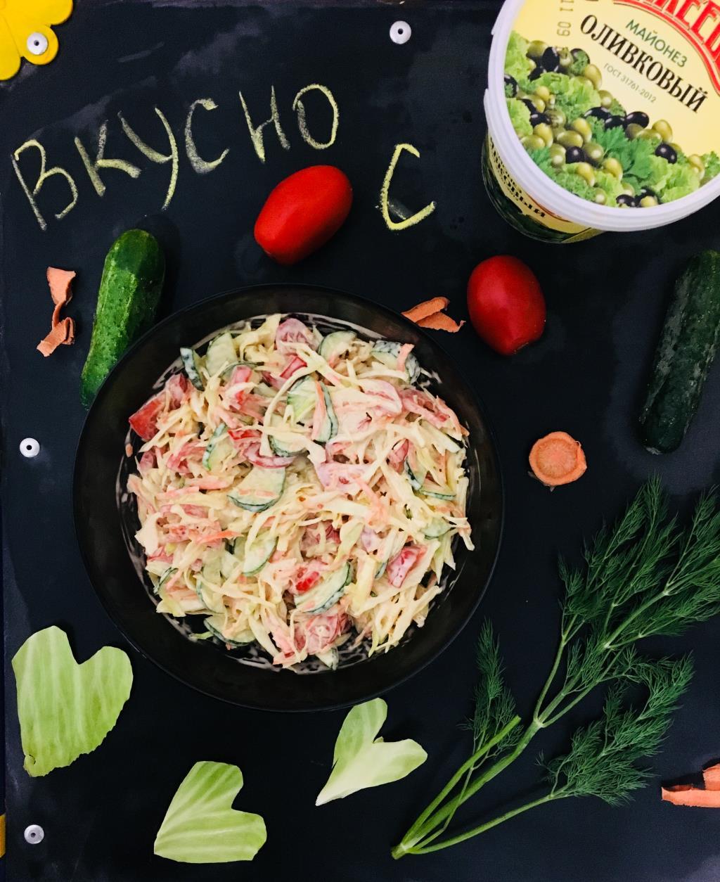 Витаминный салат с Махеевъ