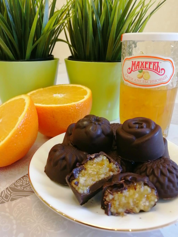 Конфеты с апельсиновым джемом
