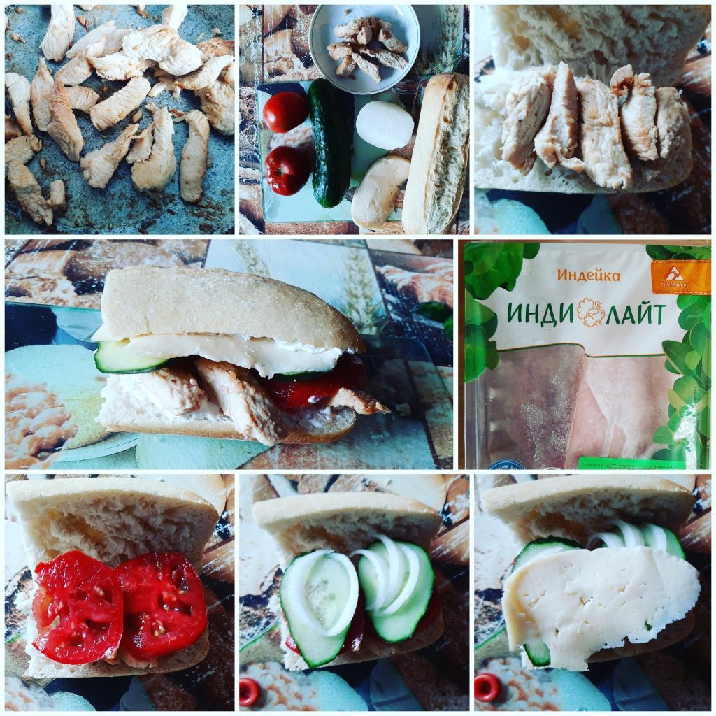 Сочный сэндвич с грудкой индейки Индилайт