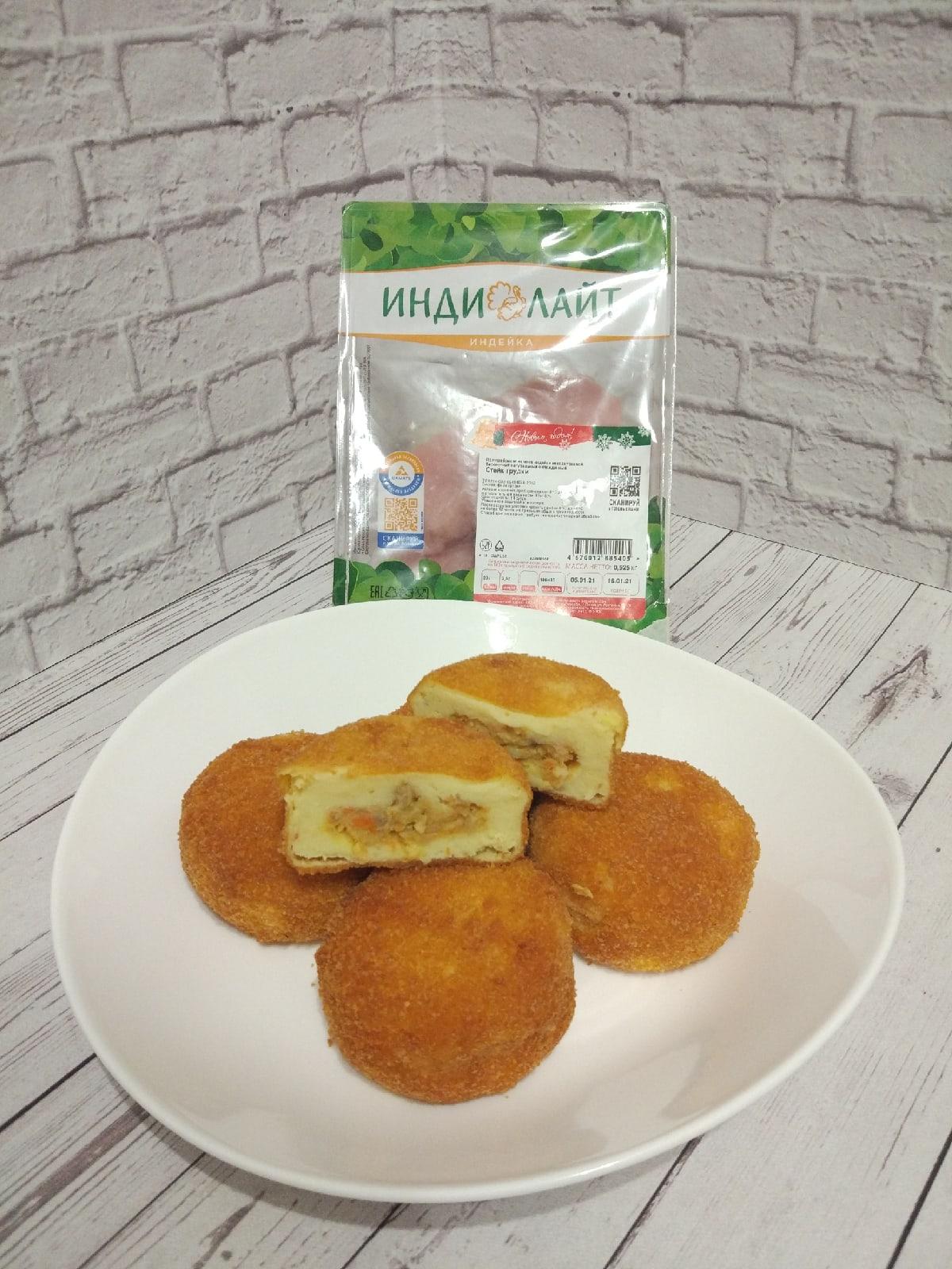 Картофельные зразы с индейкой