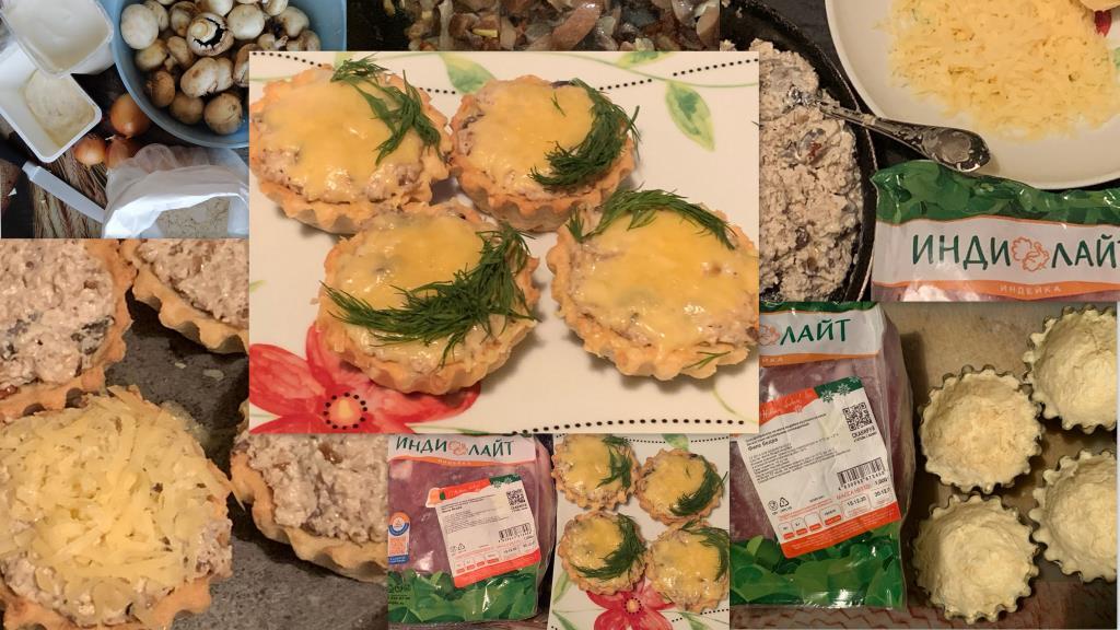 Фуршетные корзиночки с начинкой из мяса индейки с грибами и сыром.