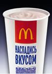 Патруль качества McDonalds