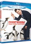 Комедия Пингвины Мистера Поппера