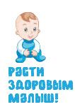 Акция  Расти здоровым, малыш! на День матери