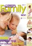 Мартовский номер журнала Young Family