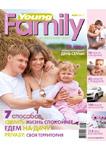 Майский номер журнала Young Family