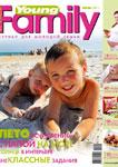 Июньский номер журнала Young Family