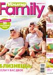 Августовский номер журнала Young Family