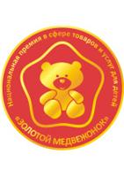 Золотой медвежонок — самым лучшим!