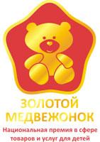 Золотой медвежонок назвал лучших