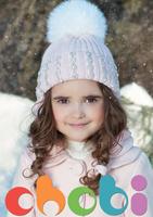 Детская коллекция ''осень-зима''