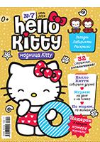 Июльский номер журнала «Модница Kitty»