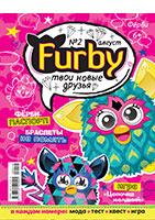 Августовский номер журнала Furby