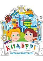 Детский город профессий «КидБург» открыт