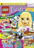 Журнал «LEGO Friends» № 6