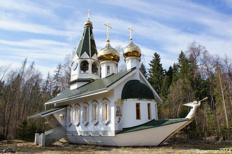 храм Троицы Живоначальной в форме корабля