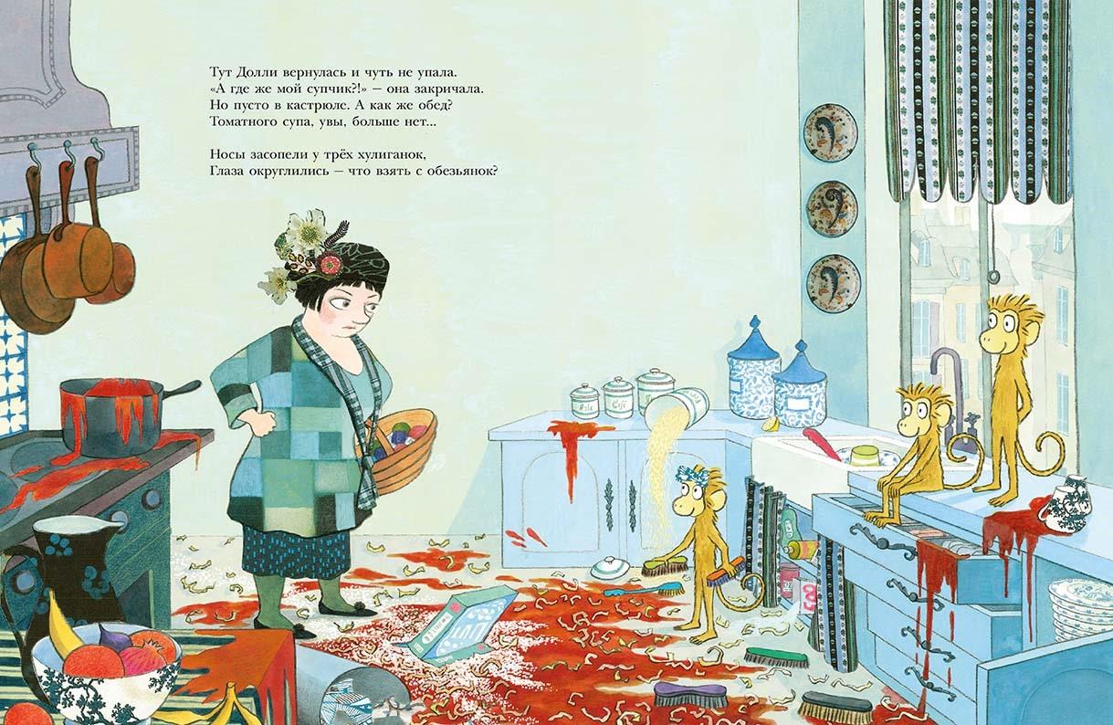 Книги картинки для детей