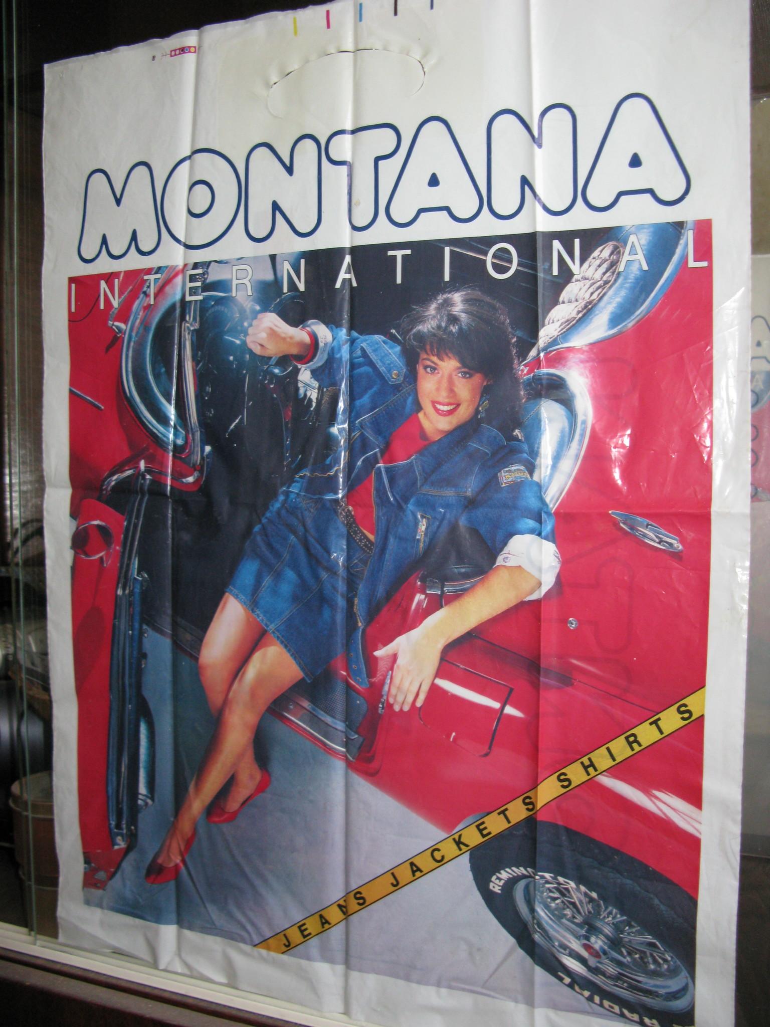 пакет Монтана 80-е