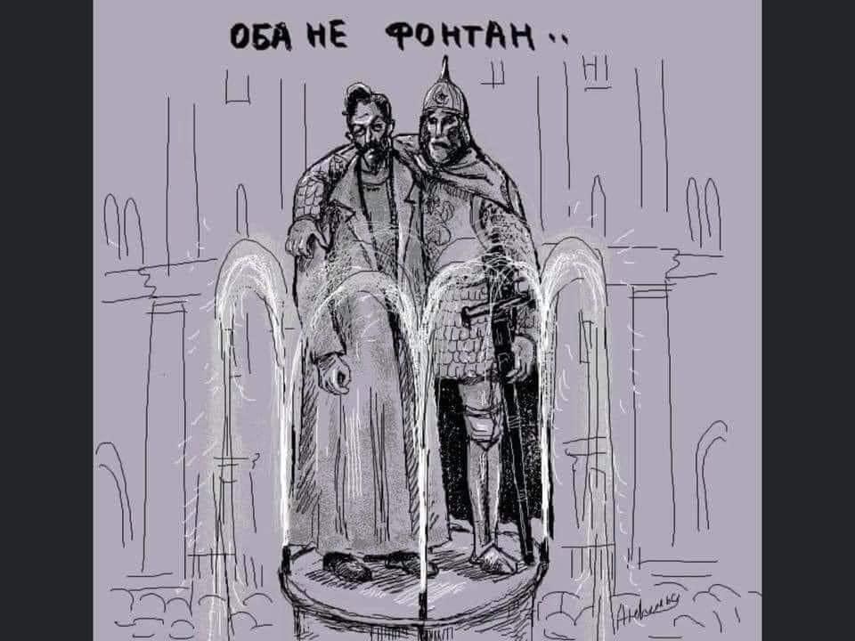 Памятник Дзержинскому и Невскому