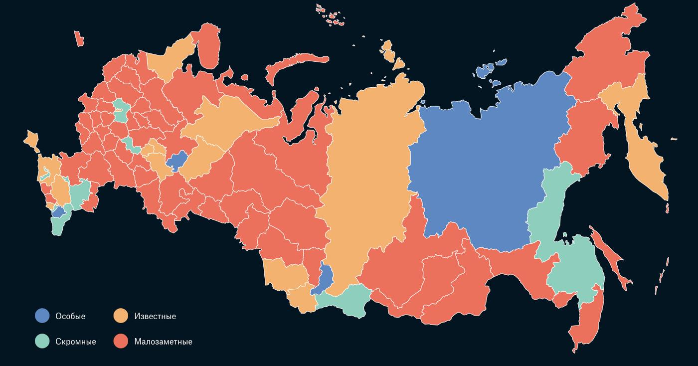 Индекс туристической привлекательности регионов России